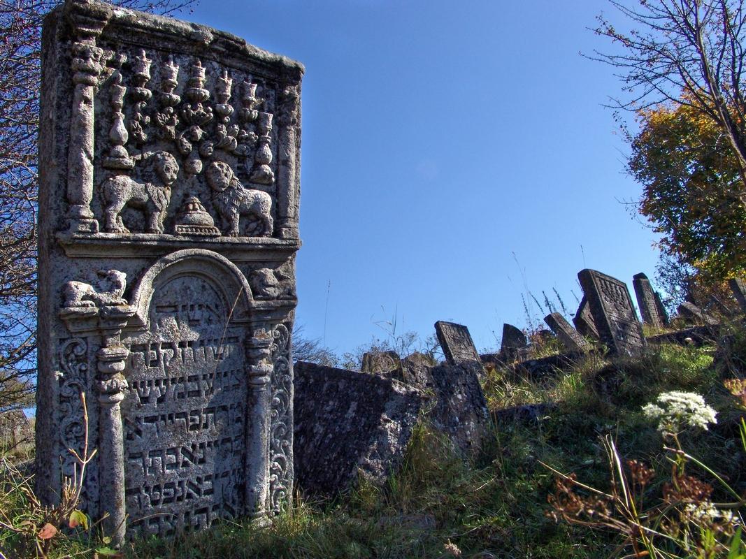 Старий юдейський цвинтар