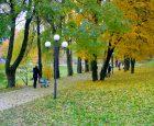 Парк Хмельницького національного університету