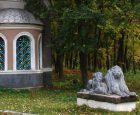 (Українська) Антонінський парк