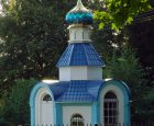 (Українська) Каплиця біля купальні