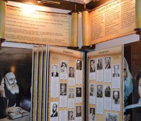 (Українська) Історія слави і трагедії єврейського народу у новому музеї Кам'янця-Подільського