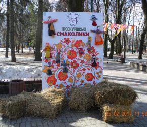 (Українська) Хмельницький святкував Масляну піснями, хороводами і подільськими різносолами