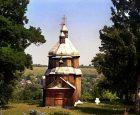(Українська) Зіньків. Михайлівська церква