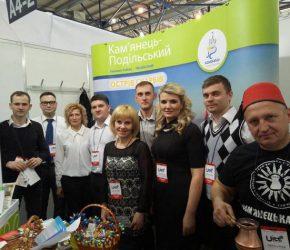 Presentation of Kamianets-Podiskyi at the International travel market