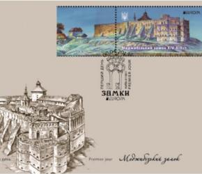"""(Українська) """"Меджибізький замок"""" претендує на звання кращого в Європі"""
