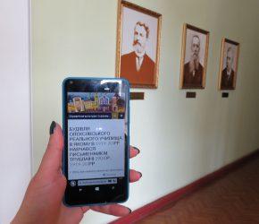 (Українська) У Хмельницькому 112 будівель отримали таблички з QR-кодами та описом історії