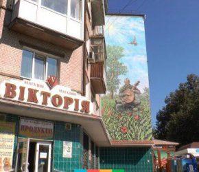 (Українська) Козак Мамай прикрасив стіну будинку у центрі Хмельницького