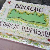 (Українська) Кам'янець-Подільський відсвяткував Всесвітній день туризму