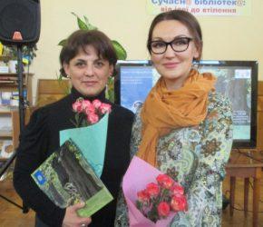 """У Хмельницькому презентували краєзнавчий фото-альбом """"Тарноруда. Під Знаком Білої Троянди…"""""""