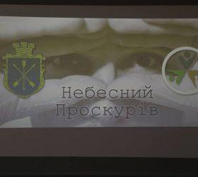 (Українська) Хмельницький має 3D-путівник по місту