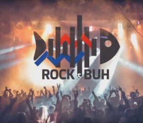 Стали відомі хедлайнери хмельницького фестивалю «Rock&Buh»