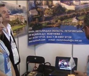 (Українська) На туристичній виставці в Ужгороді Хмельниччину представила Меджибізька фортеця